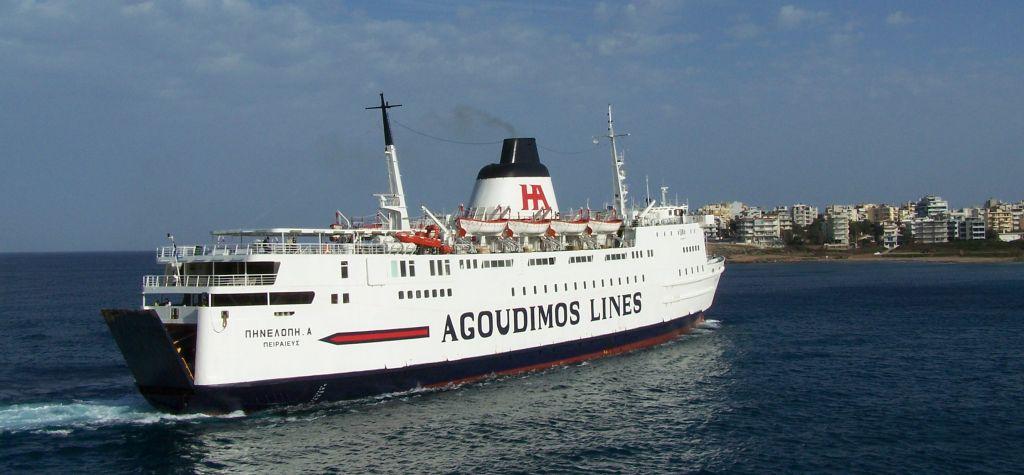 Rafina haven Griekenland